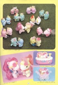 206px-Takara-catalog4.jpg