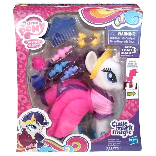 Cutie_Mark_Magic_Fashion_Style_Rarity_packaging.jpg