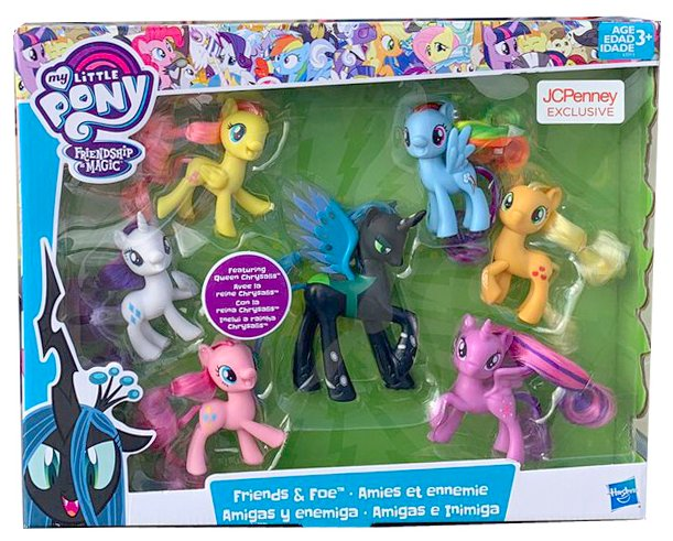 Friends-and-Foe-Brushable-Set-7-pack-2.jpg